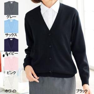 医療白衣・介護服 WHISeL 自重堂 WH90019 カーディガン M〜4L|kinsyou-webshop