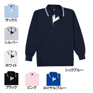医療白衣・介護服 WHISeL 自重堂 85264 長袖ポロシャツ SS〜5L|kinsyou-webshop