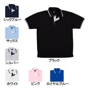 医療白衣・介護服 WHISeL 自重堂 85274 半袖ポロシャツ SS〜5L|kinsyou-webshop