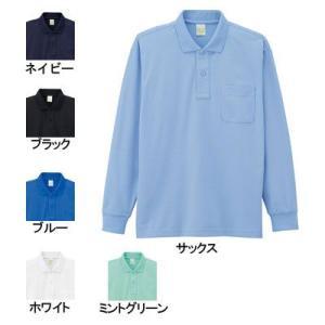 医療白衣・介護服 WHISeL 自重堂 85244 長袖ポロシャツ SS〜5L|kinsyou-webshop