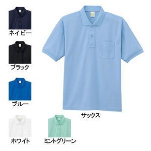 医療白衣・介護服 WHISeL 自重堂 85254 半袖ポロシャツ SS〜5L|kinsyou-webshop
