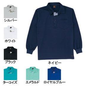医療白衣・介護服 WHISeL 自重堂 85204 長袖ポロシャツ SS〜5L|kinsyou-webshop