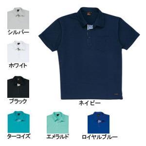 医療白衣・介護服 WHISeL 自重堂 85214 半袖ポロシャツ SS〜5L|kinsyou-webshop