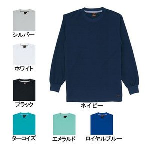 医療白衣・介護服 WHISeL 自重堂 85224 長袖Tシャツ SS〜5L|kinsyou-webshop