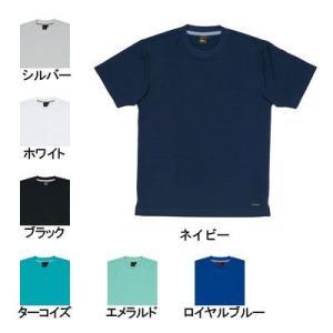 医療白衣・介護服 WHISeL 自重堂 85234 半袖Tシャツ SS〜5L|kinsyou-webshop