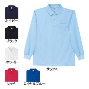 医療白衣・介護服 WHISeL 自重堂 47654 長袖ポロシャツ SS〜5L|kinsyou-webshop