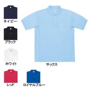医療白衣・介護服 WHISeL 自重堂 47664 半袖ポロシャツ SS〜5L|kinsyou-webshop