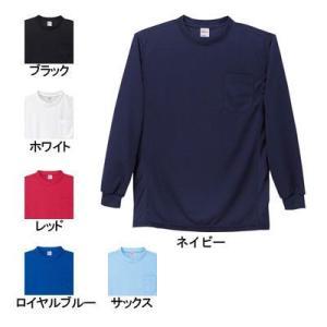 医療白衣・介護服 WHISeL 自重堂 47674 長袖Tシャツ S〜5L|kinsyou-webshop