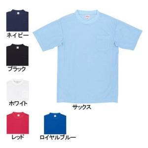 医療白衣・介護服 WHISeL 自重堂 47684 半袖Tシャツ S〜5L|kinsyou-webshop