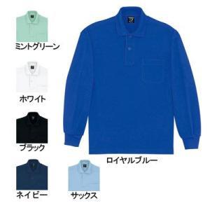医療白衣・介護服 WHISeL 自重堂 47604 長袖ポロシャツ SS〜5L|kinsyou-webshop
