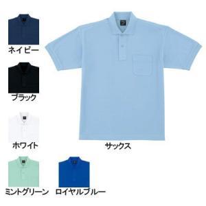 医療白衣・介護服 WHISeL 自重堂 47614 半袖ポロシャツ SS〜5L|kinsyou-webshop