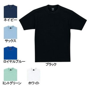 医療白衣・介護服 WHISeL 自重堂 47624 半袖Tシャツ S〜5L|kinsyou-webshop
