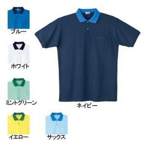 医療白衣・介護服 WHISeL 自重堂 24444 半袖ポロシャツ S〜5L|kinsyou-webshop