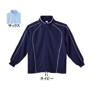 医療白衣・介護服 WHISeL 自重堂 WH90045 ハーフジャケット SS〜5L|kinsyou-webshop