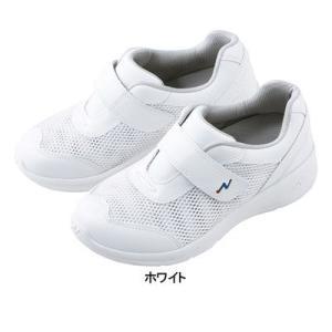医療白衣・介護服 WHISeL 自重堂 F4800 ナースクールII 22〜29|kinsyou-webshop