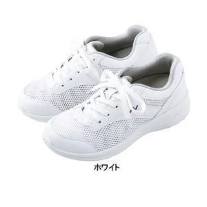 医療白衣・介護服 WHISeL 自重堂 F4966 ナーススニーカー 22〜29|kinsyou-webshop
