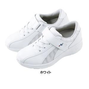 医療白衣・介護服 WHISeL 自重堂 F770 ナースエアー 22〜29|kinsyou-webshop