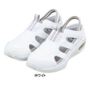 医療白衣・介護服 WHISeL 自重堂 F-001 ナースフィットI 22〜28|kinsyou-webshop