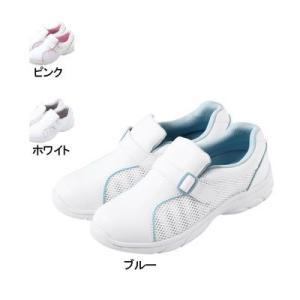 医療白衣・介護服 WHISeL 自重堂 F840 プレーンメッシュ 22〜30|kinsyou-webshop