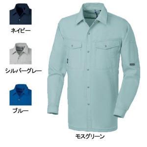 作業着 作業服 桑和 SOWA 735 長袖制電シャツ S〜LL kinsyou-webshop
