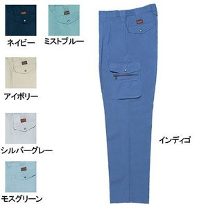 作業服・ズボン・作業着 桑和(SOWA) 538 カーゴパンツ S〜LL|kinsyou-webshop