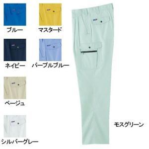 作業着 作業服 ズボン 桑和 SOWA 618 カーゴパンツ 120 kinsyou-webshop