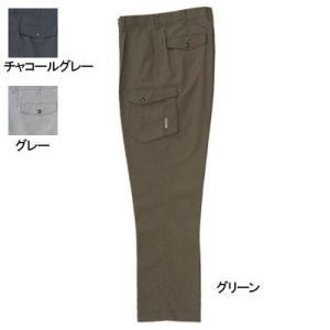 作業着 作業服 ズボン 桑和 SOWA 328 カーゴパンツ 91〜100 kinsyou-webshop