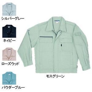 作業着 作業服 桑和 SOWA 423 エコ長袖ブルゾン S〜LL kinsyou-webshop