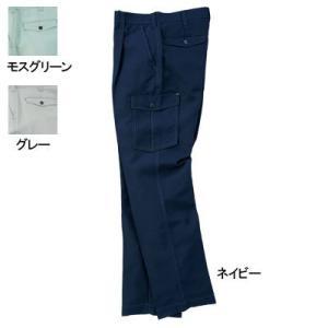 作業服 作業着 春夏用 ズボン 桑和 SOWA 978 カーゴパンツ 70〜88 kinsyou-webshop