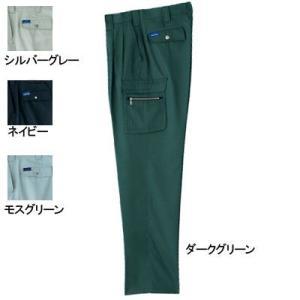 作業服 作業着 春夏用 ズボン 桑和 SOWA 638 カーゴパンツ 91〜100 kinsyou-webshop