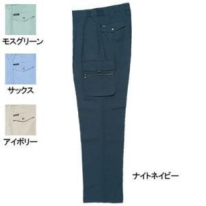 作業服 作業着 春夏用 ズボン 桑和 SOWA 488 カーゴパンツ S〜LL|kinsyou-webshop