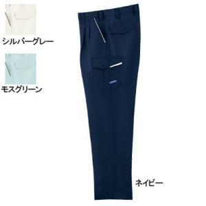 作業着 作業服 ズボン 桑和 SOWA 948 カーゴパンツ 70〜88 kinsyou-webshop
