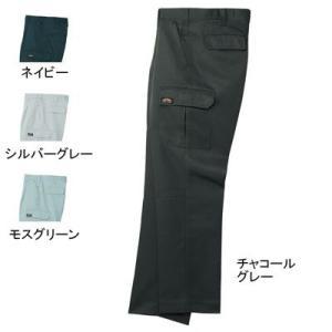 作業服・ズボン・作業着 桑和(SOWA) 1608 カーゴパンツ 91〜100|kinsyou-webshop