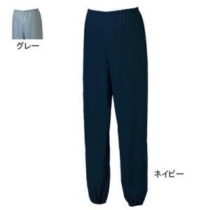 作業服・ズボン・作業着 桑和(SOWA) 10049 綿ヤッケパンツ F|kinsyou-webshop
