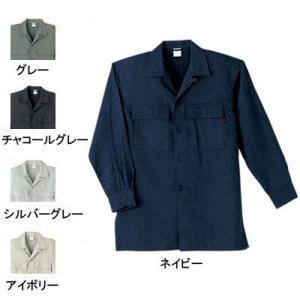 作業着 作業服 桑和 SOWA 62015 丈長オープンシャツ M〜LL kinsyou-webshop