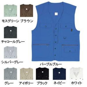 作業服 作業着 春夏用 桑和 SOWA 1016 ベスト M〜LL|kinsyou-webshop