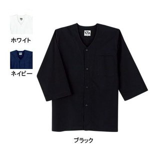 作業着 作業服 桑和 SOWA 65011 ダボシャツ M〜LL kinsyou-webshop