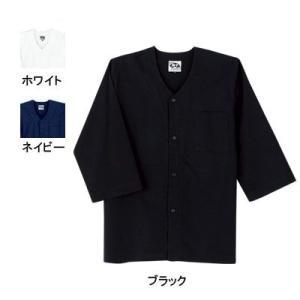 作業着 作業服 桑和 SOWA 65011 ダボシャツ 4L kinsyou-webshop
