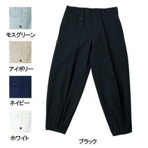 作業服 作業着 春夏用 桑和 SOWA 8080 ニッカ 73〜88|kinsyou-webshop