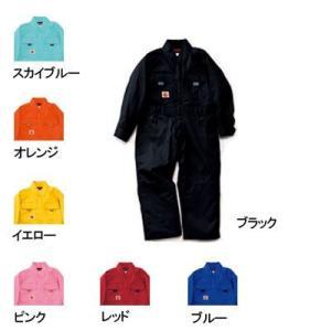 作業服 作業着 桑和 SOWA 9009 続服(キッズ) 100〜150|kinsyou-webshop