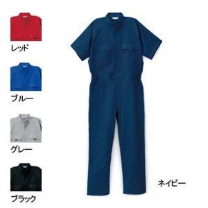 作業服 作業着 春夏用 桑和 SOWA 9007 半袖続服 S〜LL|kinsyou-webshop