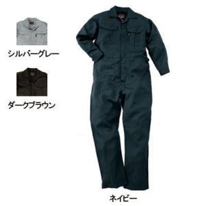 作業服 作業着 春夏用 桑和 SOWA 9700 続服 6L|kinsyou-webshop