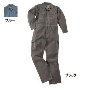 送料無料 作業着 作業服 桑和 SOWA 9600 続服 S〜LL|kinsyou-webshop