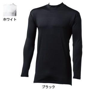 作業着 作業服 桑和 SOWA 50338 長袖サポートローネックシャツ 3L|kinsyou-webshop