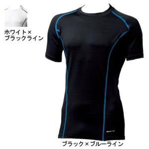 作業着 作業服 桑和 SOWA 50353 サポート半袖Tシャツ S〜LL kinsyou-webshop