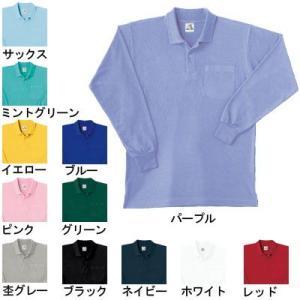 作業服 作業着 春夏用 桑和 SOWA 20 長袖ポロシャツ(胸ポケット有り) S〜LL|kinsyou-webshop