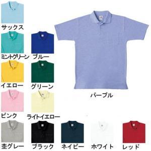 作業着 作業服 桑和 SOWA 27 半袖ポロシャツ(胸ポケット有り) SS〜LL|kinsyou-webshop