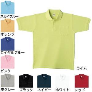 作業着 作業服 桑和 SOWA 97 半袖ポロシャツ S〜LL|kinsyou-webshop