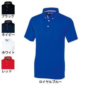作業服 作業着 春夏用 桑和 SOWA 50391 半袖ボタンダウンポロシャツ 3L|kinsyou-webshop