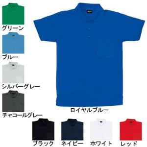 作業服 作業着 春夏用 桑和 SOWA 50397 半袖ポロシャツ(胸ポケット有り) SS〜LL|kinsyou-webshop